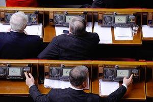 Рада одобрила бюджетную резолюцию-2013