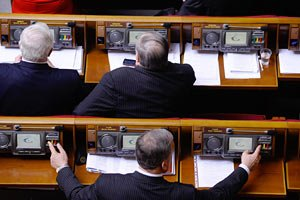 Депутати знову відклали питання недоторканності