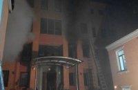 Милиция расследует пожар в офисе КПУ в Киеве как поджог