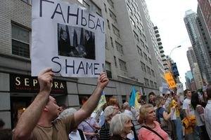 Диаспора встретит Януковича в США протестами