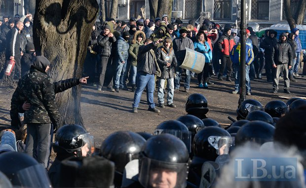 530335807b3fc Год с начала самых черных, самых кровавых дней Майдана