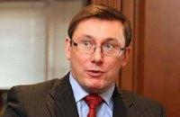Луценко виключив політичну складову обшуків в ОДА