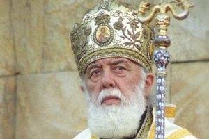 В Украину прибыл патриарх Грузии