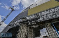 ЕС выделил €20 млн на безопасность ЧАЭС