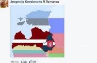 Балто-чорноморський союз: резон для Риги
