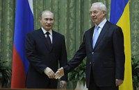 Путин зазывает Украину в Таможенный союз