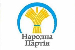 Партия Литвина обозвала оппозицию импотентными крысами