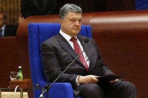 Порошенко: Декларация о суверенитете - толчок к возрождению независимости Украины
