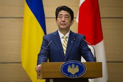 Япония открыла Украине кредитную линию на $269 млн