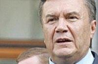 """Янукович: """"Мы до сих пор не видели программу освоения денег МВФ"""""""