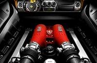 Ferrari створить для Fiat новий двигун