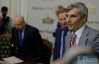 """""""Свобода"""" просит Яценюка отменить ввозную пошлину на военную амуницию"""