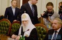 Филарет призвал защищать Украину любыми средствами