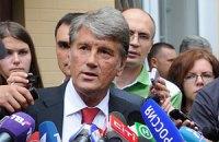 Ющенко считает, что Тимошенко посадили в СИЗО незаконно