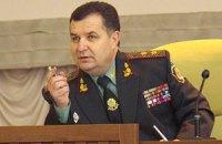 Рада назначила Полторака командующим Нацгвардии