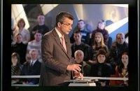ТВ: старт президентской гонки