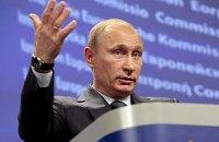 Путин: ставить под сомнение газовые договоренности между Украиной и РФ опасно