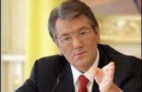 Ющенко отзовет из КС закон о выборах Президента, если Рада его подправит