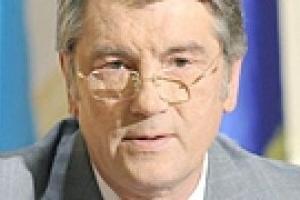 Ющенко позволил НАТО перевозить через Украину грузы в Афганистан
