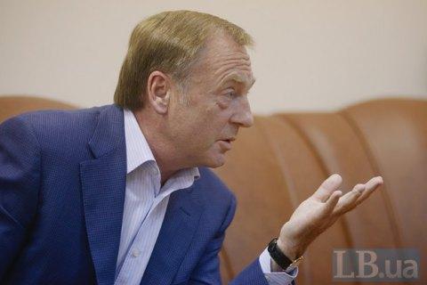 Суд рассмотрит снятие ареста с имущества Лавриновича 20 августа