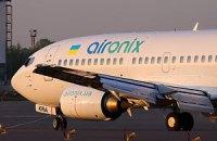 У авиакомпании семьи Азарова самый старый флот в Украине