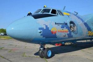 Военные при поддержке волонтеров восстановили второй Ан-26