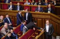 В Украине строится диктатура от имени либеральных ценностей