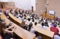 Высшее образование: проблемы и их преодоление