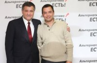 Представляю кандидатов: округ №176 - Андрей Ильгов