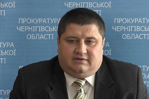 Прокурор Черниговской области уволился после угроз Ляшко
