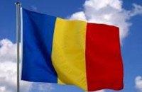 В Румынии назвали дату парламентских выборов