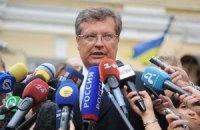 """Грищенко хочет """"дорожную карту"""" по работе львовского стадиона"""