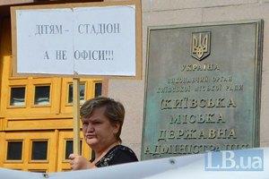 Под КГГА активисты протестовали сразу против пяти строек