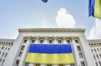 На Администрацию Президента повесили огромный флаг Украины