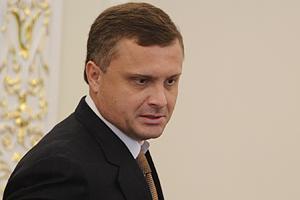 Левочкин: начался второй этап админреформы