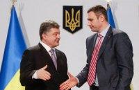 Партии Кличко и Порошенко пойдут на выборы Киевсовета одним списком