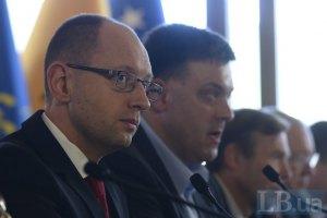 Яценюк объяснил отсутствие Тягнибока в Европарламенте