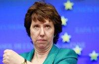 Эштон в среду проведет переговоры с Януковичем и оппозицией