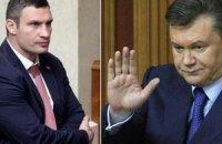Кличко будет вести переговоры лишь с Януковичем