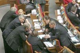 Депутаты выделили себе 17 квартир