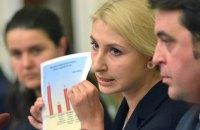 В Киеве откроют первый центр бесплатной правовой помощи