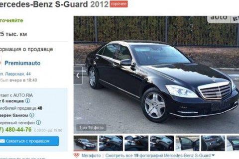 """""""Нафтогаз"""" купил для Коболева бронированный Mercedes за 4,5 млн грн"""