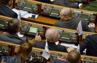 """БПП, НФ і """"Батьківщина"""" не домовилися про створення коаліції"""