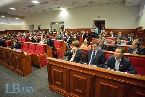 Киевсовет утвердил новый регламент