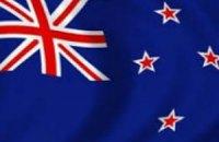Новая Зеландия приостановила переговоры о свободной торговле с Россией из-за Украины