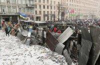 Оппозиция готовится к штурму Майдана