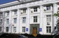 Злочин та Покарання депутатів Севастопольської Міської Ради