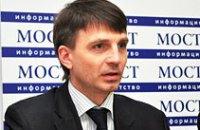 Оппозиция – необходимое условие существование любого демократического общества, - «Фронт змiн»