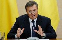 Росія відмовила в екстрадиції Януковича