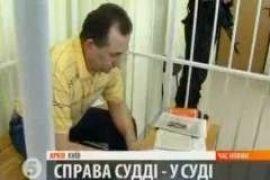 Дело судьи Зварыча будет рассматриваться в киевском апелляционном суде